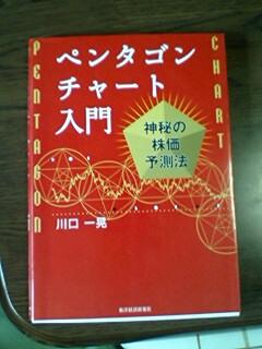 091108_1058~0001.jpg